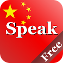 Speak Chinese Free logo