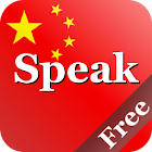 Speak Chinese Free icon