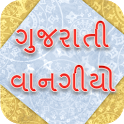 Gujarati Recipes Book icon