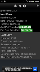 HK bet info Android screenshot 0