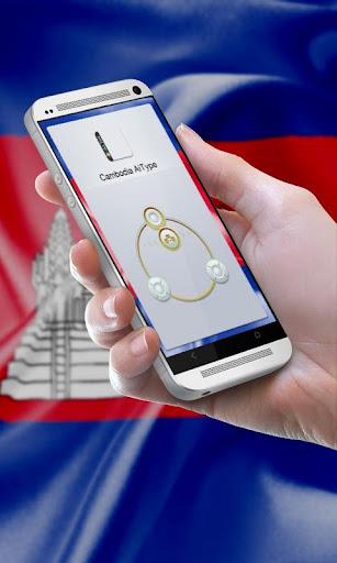 カンボジアKanbojia AiType