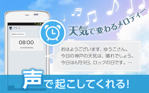 【免費生活App】Yahoo!音声アシスト - 声で検索、スマホ操作や会話も-APP點子