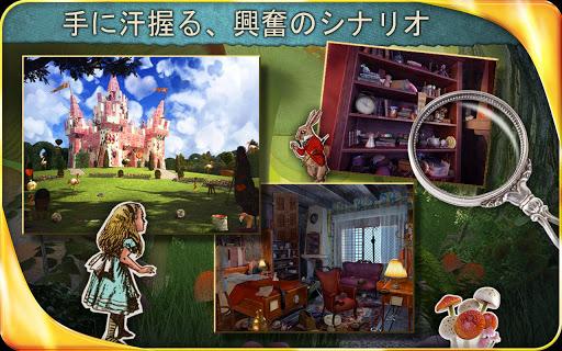 アリス Alice in Wonderland HD