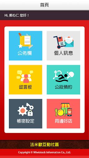 Homepage - App Empire