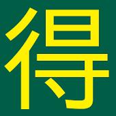 Today's Toku-sub