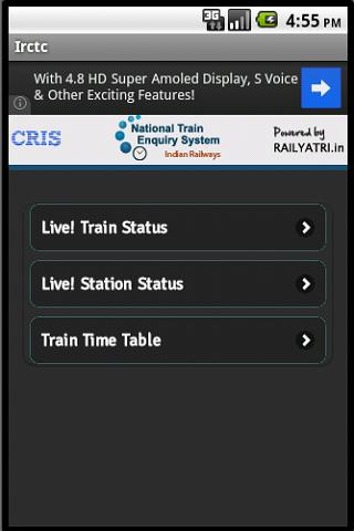 IRCTC Mobile App - screenshot