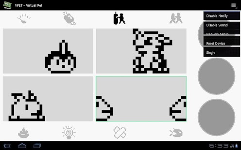 VPET - screenshot thumbnail