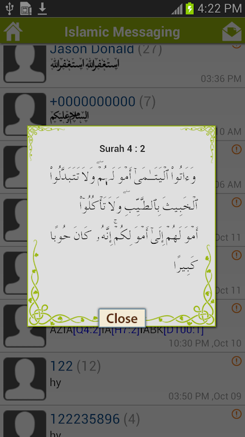 Islamic Messaging - SMS Quran- screenshot