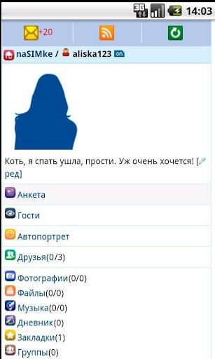 【免費社交App】Клиент Nasimke.ru-APP點子