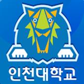 인천대학교 스마트캠퍼스 Web