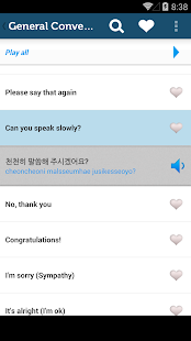Learn Korean Pro - Phrasebook - screenshot thumbnail
