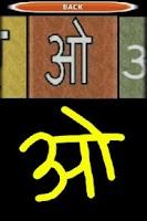 Screenshot of Marathi Baalwadi