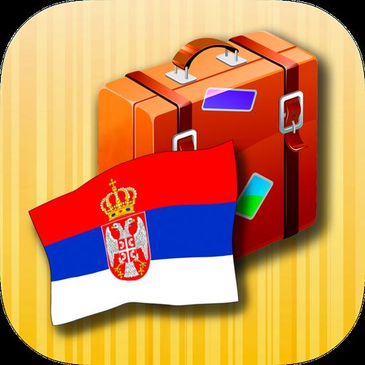Serbian phrasebook Icon