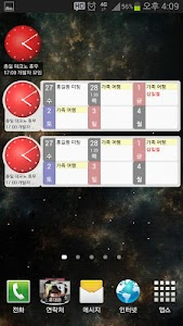 Talk Diary(free version) screenshot 3