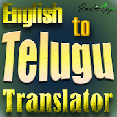 Telugu Translator