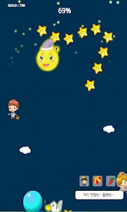 Lovely Star And Moon- screenshot thumbnail