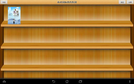玩書籍App|ITOS Hub免費|APP試玩