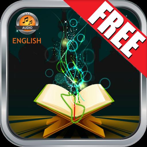 Quran Audio Android