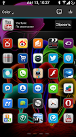 Screenshot of Color Theme for Next Launcher