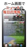 Screenshot of Yahoo! JAPANウィジェット