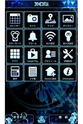Moon Compass u5e7bu60f3u58c1u7d19u304du305bu304bu3048 1.0 Windows u7528 2