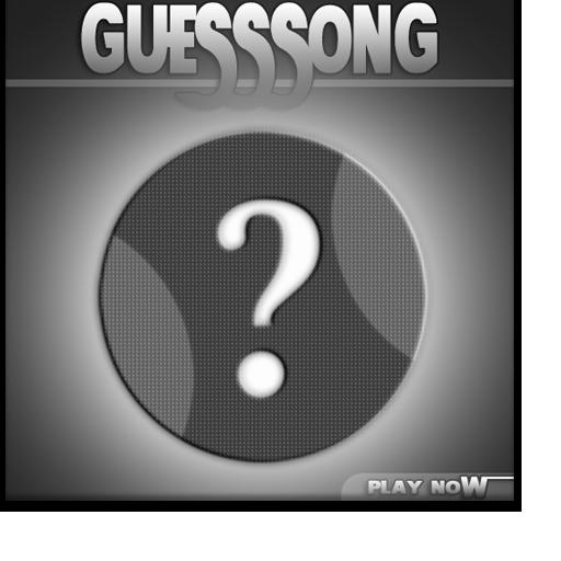 Kendji Girac Guess Song