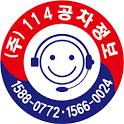 114공차정보 icon