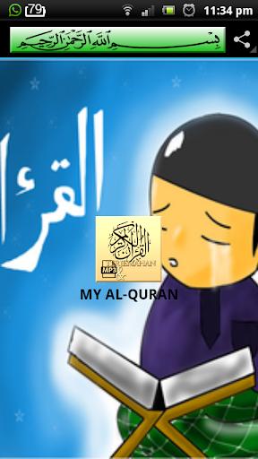 MY AL-QURAN