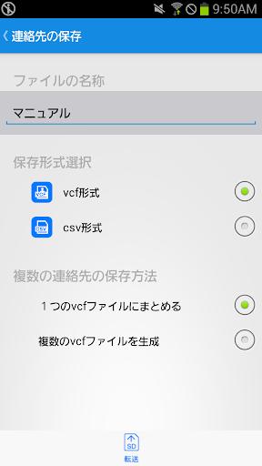 ELECOM u96fbu8a71u5e33u30d0u30c3u30afu30a2u30c3u30d7 1.0.5 Windows u7528 2
