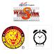 新日本プロレスNJPW時計 レッスルキングダム8仕様