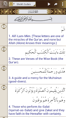 Al Quran English Translation + Audio & Read kuran