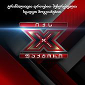 X-factor Georgia
