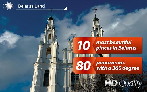 Belarus Land: 360° Panoramas