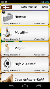 Islamic teachings-islamic quiz - screenshot thumbnail