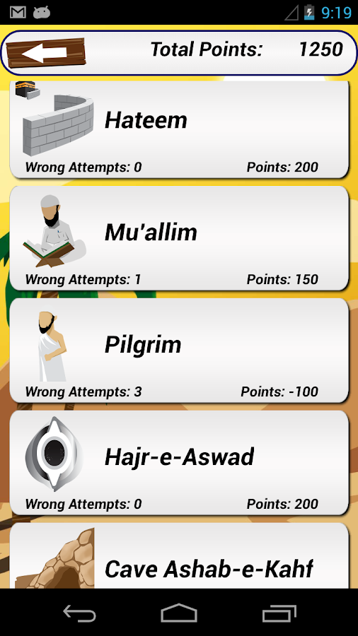 Islamic teachings-islamic quiz - screenshot