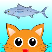 Food & Rubbish: Cat eat Fish