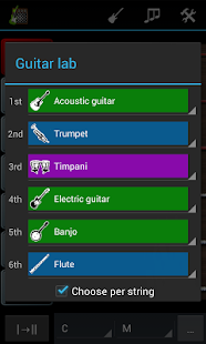 Robotic Guitarist Free - screenshot thumbnail