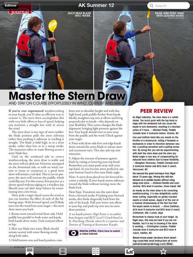 Adventure Kayak Magazine - screenshot