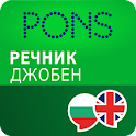 Dictionary Bulgarian BASIC icon