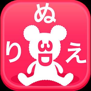 Paint AR 娛樂 App LOGO-硬是要APP
