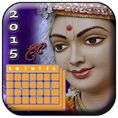 Swaminarayan Calendar 2015