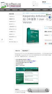 HK-Software 軟件及雲端服務直銷網