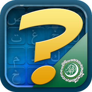 كلمات for PC and MAC