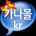 가나몰 가나쇼핑 이영숙 icon