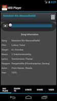 Screenshot of MalayalaSangeetham.Info (MSI)