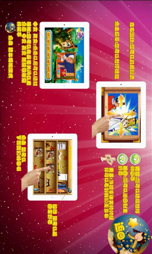玩教育App|拇指姑娘免費|APP試玩