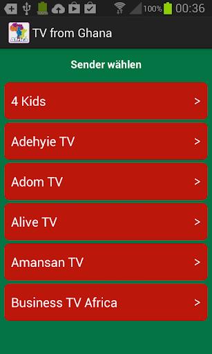 ガーナからのテレビ