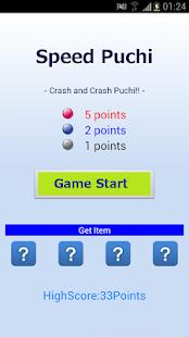 Speed Puchi Free Game