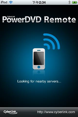 PowerDVD Remote - screenshot