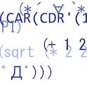 clCalculator logo